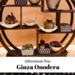 Ginza Onodera tea pin